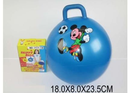 Мячик для прыжков