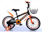"""Bicicletă cu 2 roți  20 """"(portocaliu) Art. RTBIKE"""