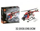 Elicopter constructor (325det.) Art. 52328