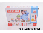 Constructor magnetic art.96398