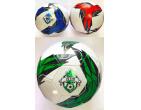 Minge de fotbal (cusută, 260-280gr. Mărime-5) art.03768