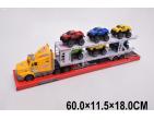 Remorcă cu 6 mașini Ref. 98196