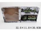 Set armată Art.88916