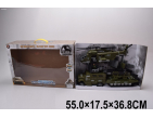 Set de echipament militar, inerțial art.75817