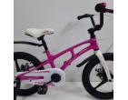 "Bicicletă NEW Magnesium CROSSER 16""Pink"