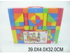Кубики 63элем. Арт . 83985