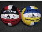 Мяч волейбольный *OFFICIAL* Арт . М014