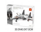 Constructor de aeronave (285 copii) Art. 99495