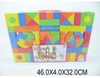 Кубики 74элем. Арт.84005