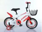 """Bicicletă cu 2 roți  20 """"(alb) Art. RTBIKE"""