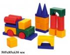 Кубики *Хуторок* большой Арт. 610